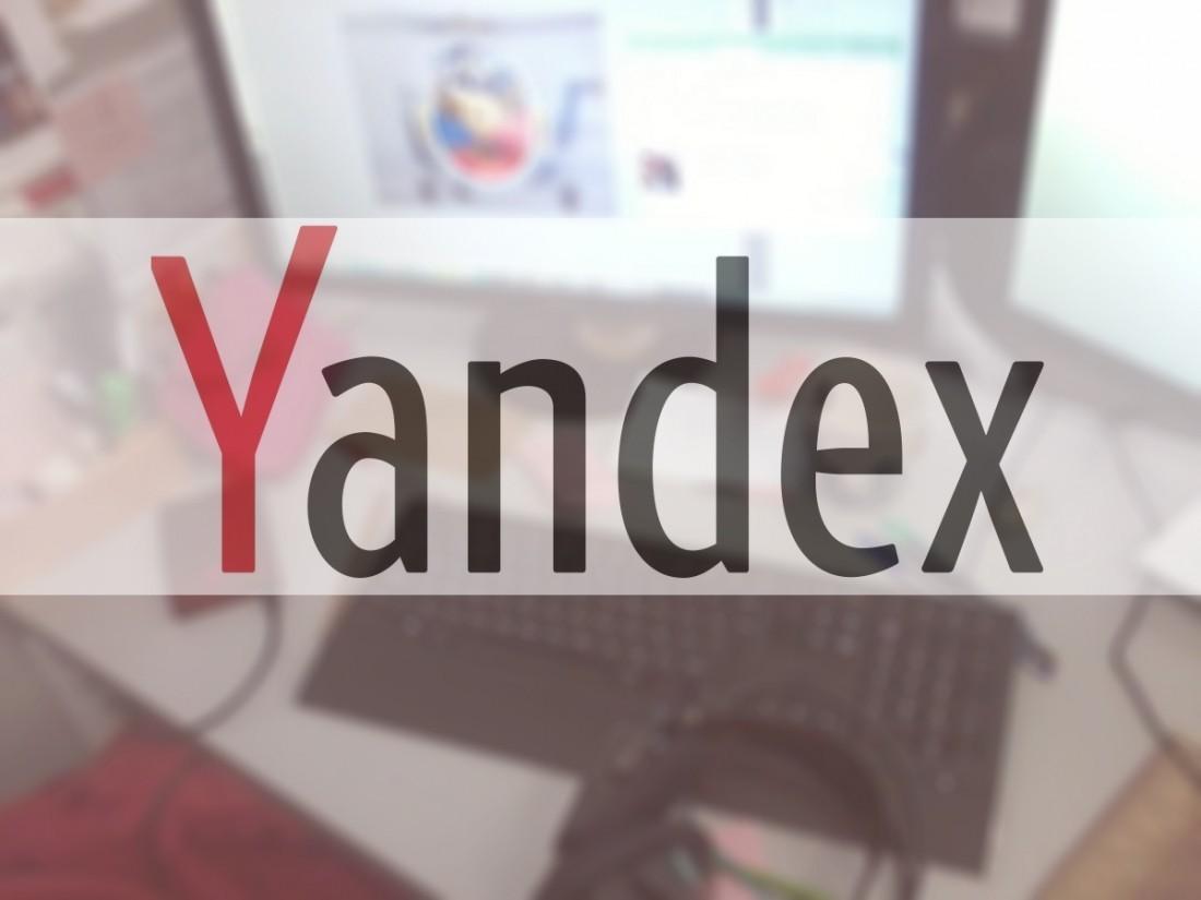 История развития поисковых алгоритмов Яндекса до 2018 года