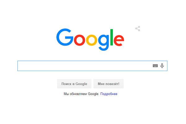 Google сообщил об обновлении основного поискового алгоритма