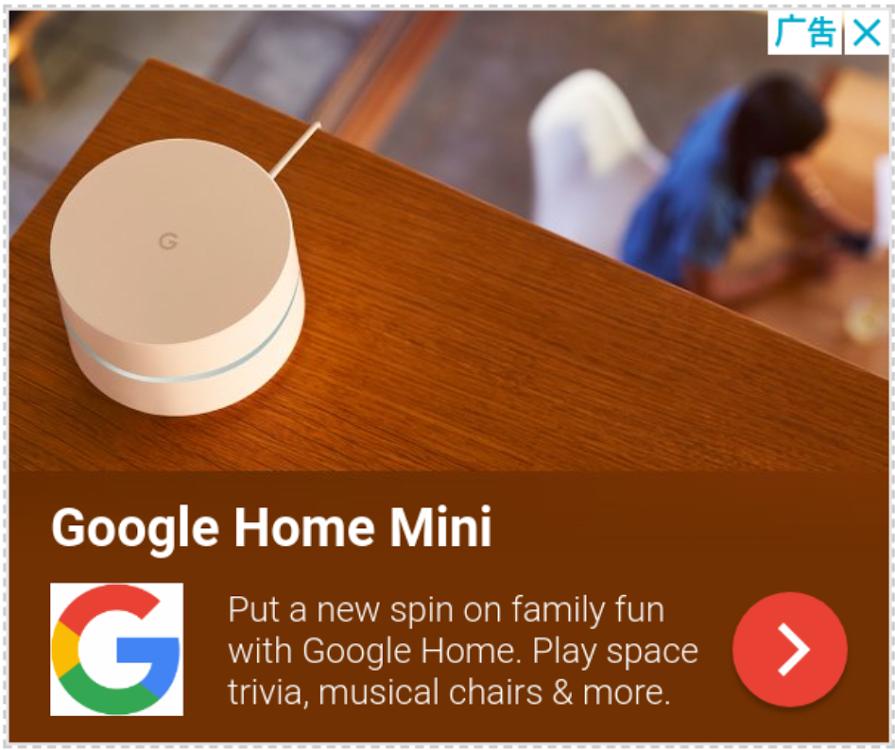 Медийные объявления Google Ads стали привлекательнее