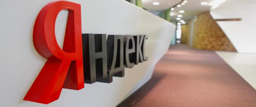 Яндекс готовит к запуску обновленную стратегию для РСЯ