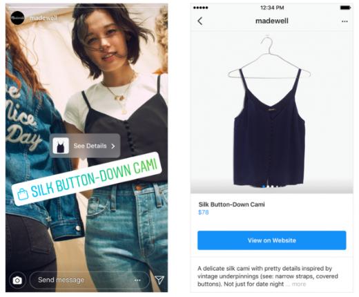 В Instagram Stories появился функционал покупок