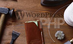 У вас сайт на WordPress? Срочно обновите РНР