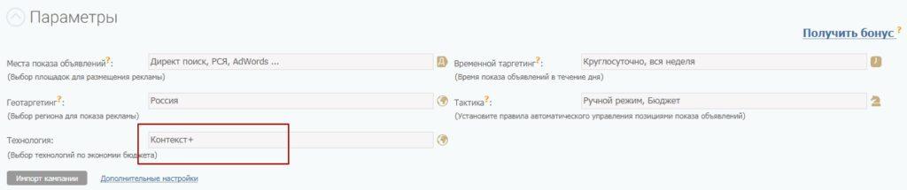 Как повысить CTR объявлений в Яндекс.Директе и Google Рекламе с помощью быстрых ссылок