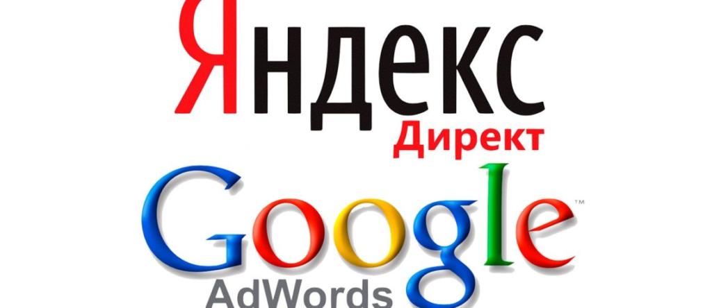 Новости Google и Яндекса за октябрь