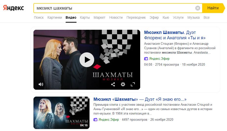 В активном пункте меню поиска Яндекса циклическая ссылка есть