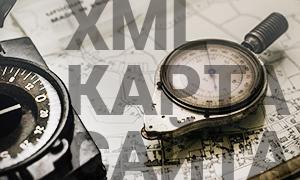 Как сделать XML-карту и задать режим обхода сайта