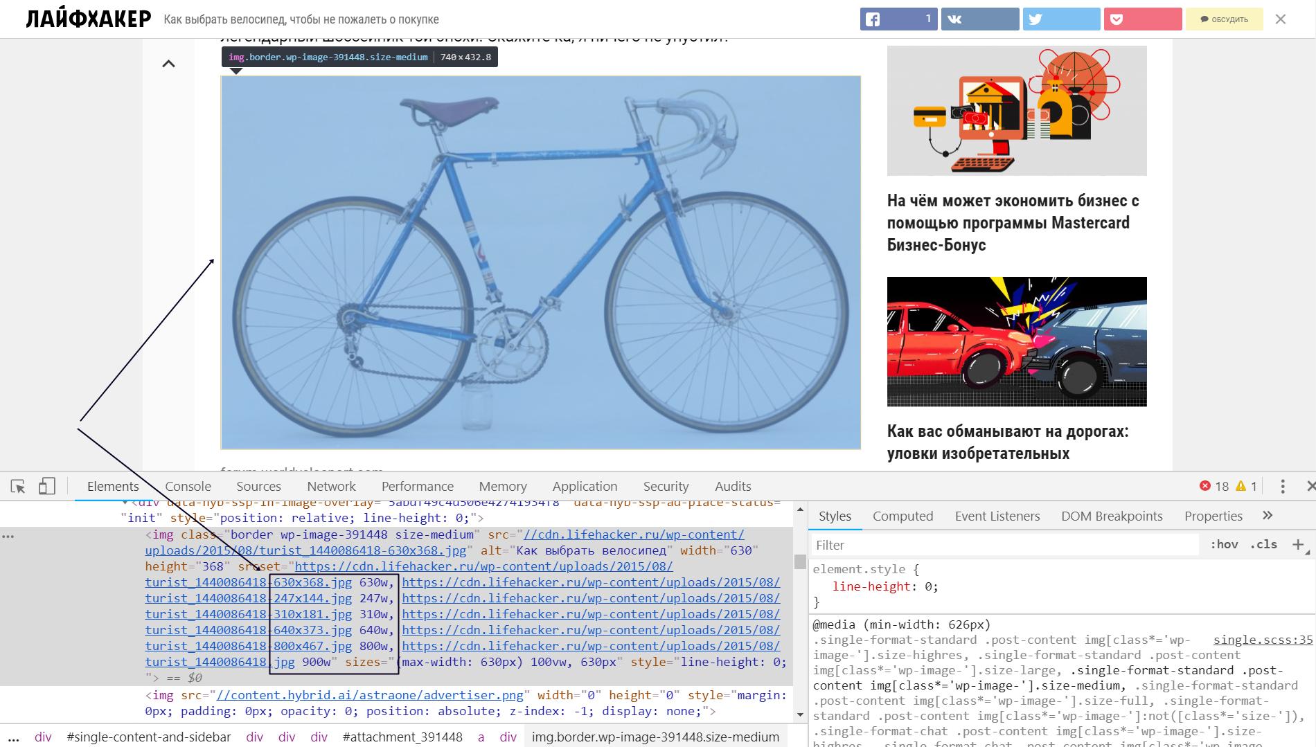 13 приемов оптимизации изображений: как выйти в топ поиска по картинкам