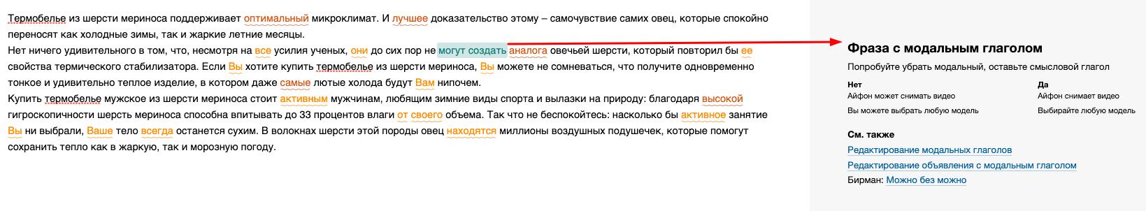 Как проверить авто по вин коду бесплатно в украине