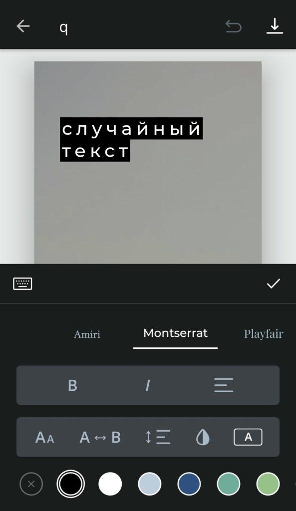 9 приложений для создания Stories в Инстаграм