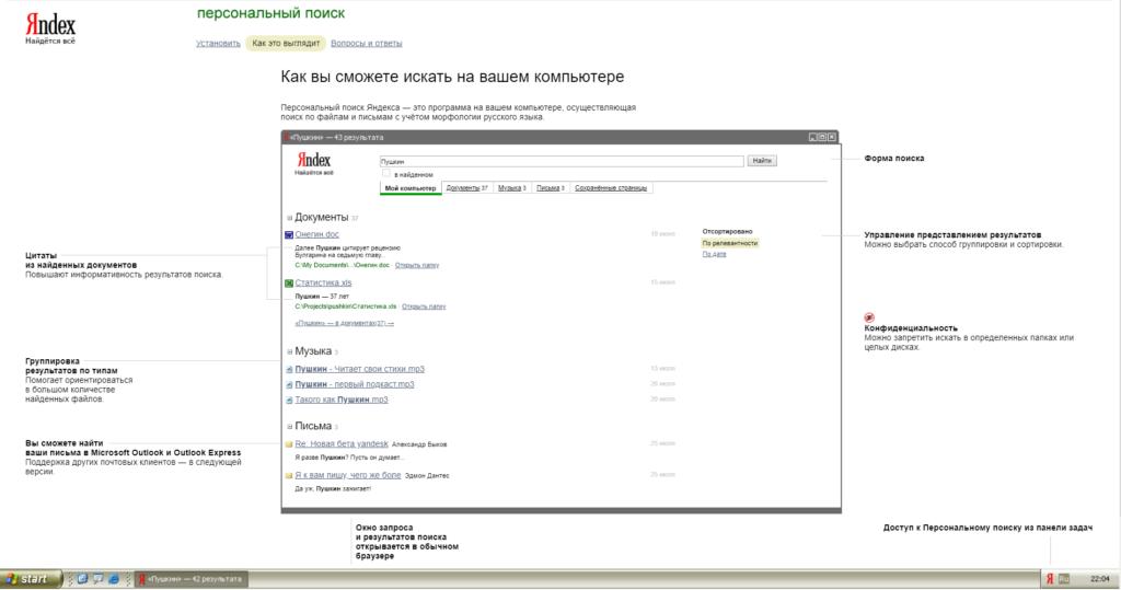 «Кладбище» Яндекса: 36 проектов, которые закрыли, продали или заменили другими