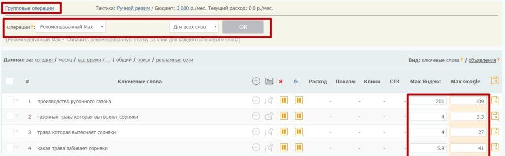 9 советов: как подготовить кампании в Яндекс.Директе и Google Ads к летнему сезону