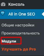 SEO для сайта на WordPress: подробный гайд