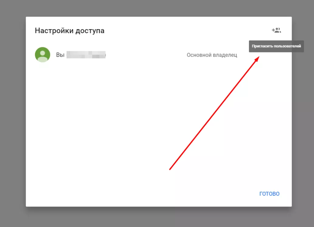 Как выйти в ТОП локального поиска с помощью Google Мой Бизнес [инструкция]