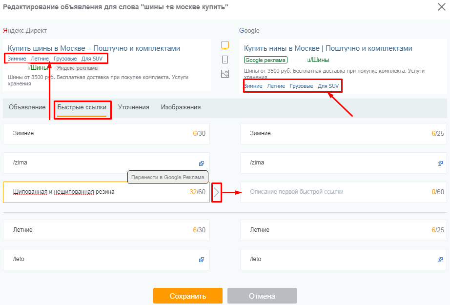 Как бесплатно сгенерировать объявления для контекста [инструкция PromoPult]