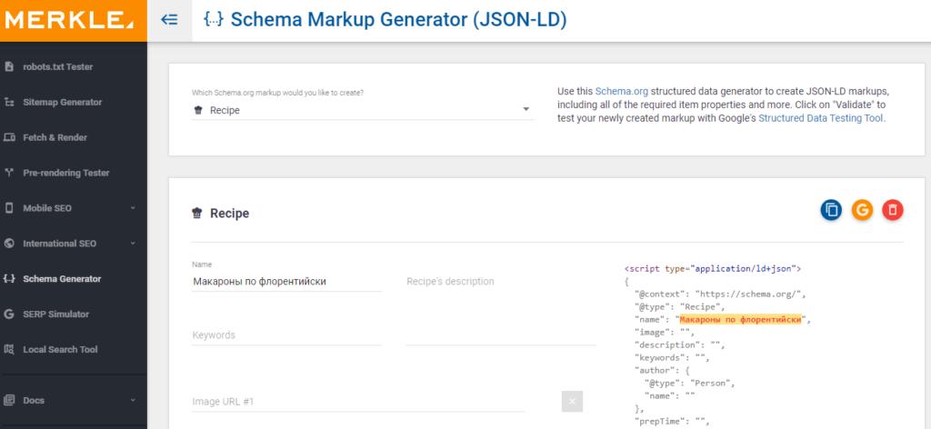 Как настроить микроразметку Schema.org без помощи программиста
