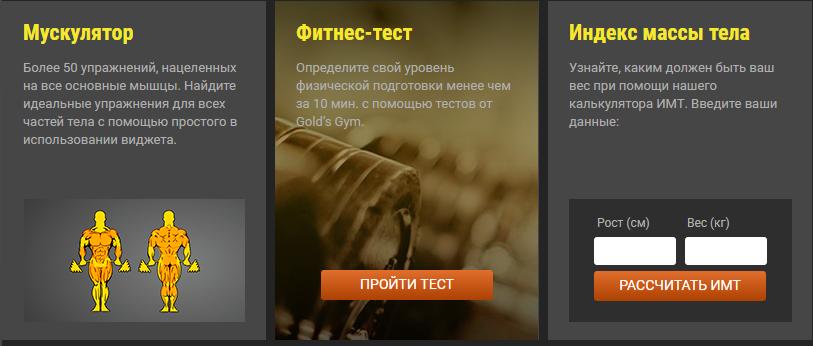 Целых три способа с пользой провести время на сайте
