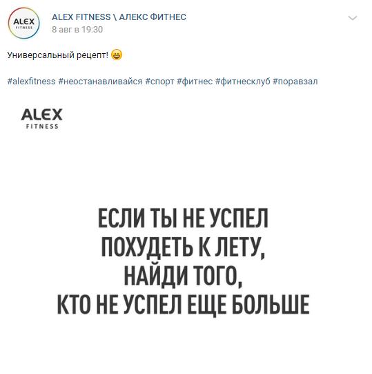 Продвижение местного фитнес-клуба в интернете