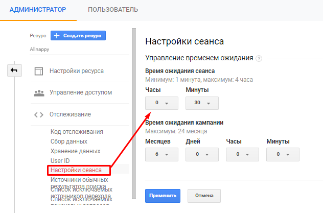 «Проблемные» термины в Яндекс.Метрике и Google Analytics: разбираемся, что к чему