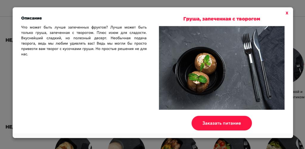 Как оптимизировать и продвигать сайт для нового продукта