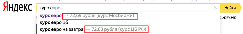 юнит кредит банк челябинск
