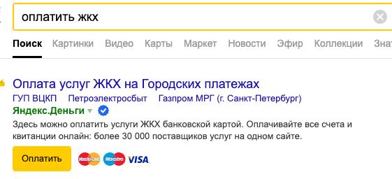 Обзор: колдунщики Яндекса и как в них попасть