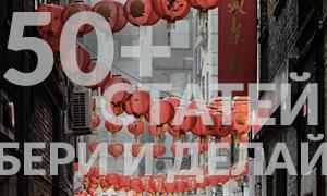 50+ гайдов: как привлечь покупателей в интернет-магазин (своими руками и недорого)