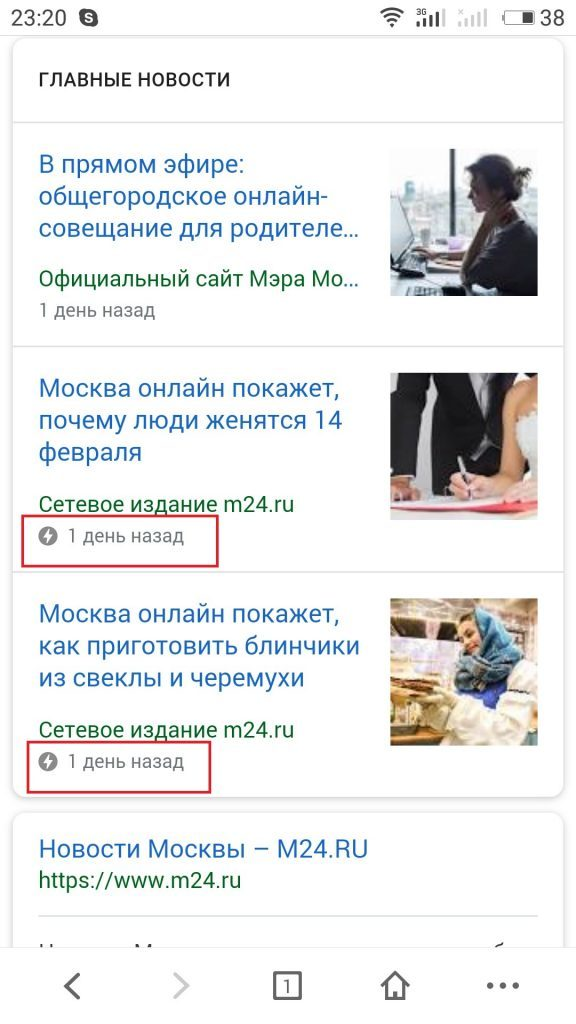 Ускоренные страницы: возможности AMP Google и Турбо-страниц Яндекса
