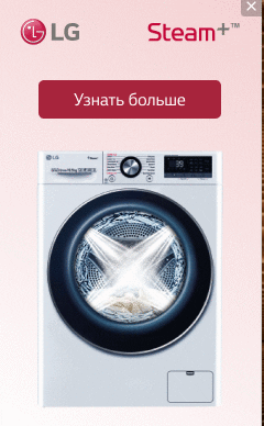 Виды контекстной рекламы в Яндексе [подробный гайд]