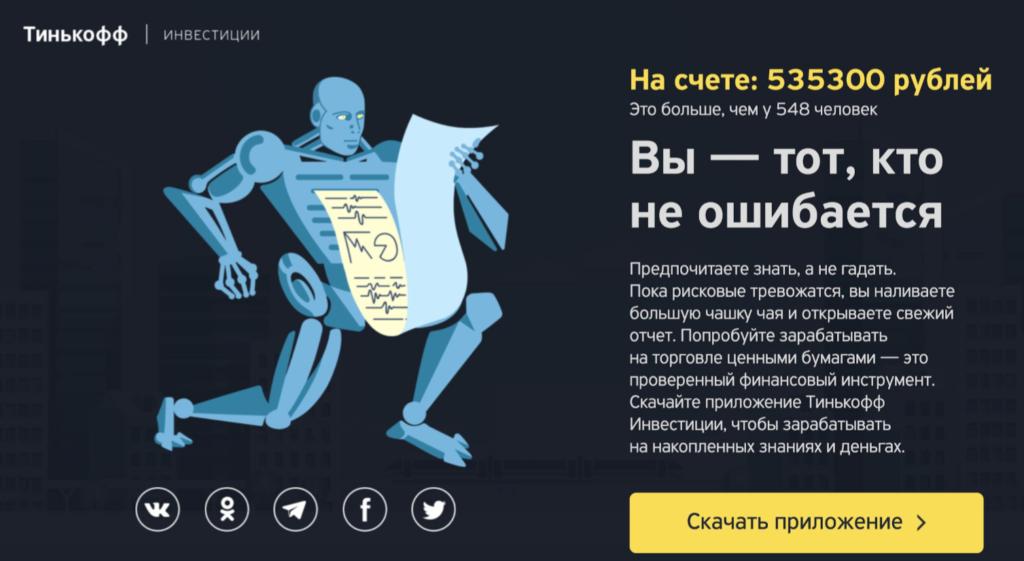 Читают, переходят, покупают: контент-маркетинг и таргетированная реклама в Facebook