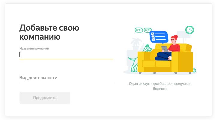 Как привлечь бесплатный трафик на сайт в 2020 году
