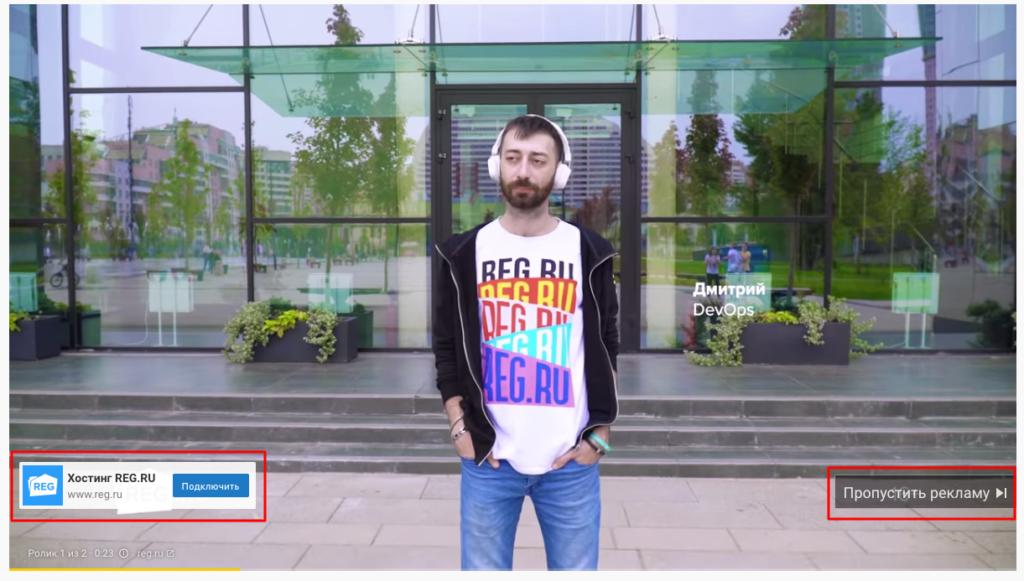 Виды контекстной рекламы в Google [подробный гайд на 2020 год]