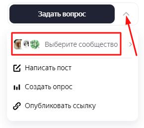 Яндекс.Кью: инструкция по применению для бизнеса