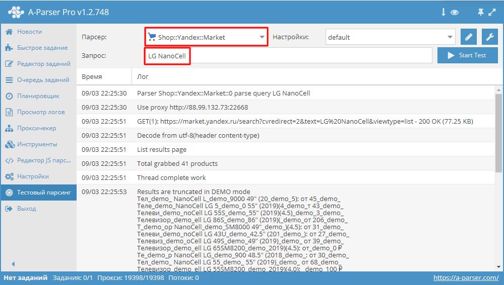 Интерфейс демо-версии A-Parser: парсинг результатов Яндекс.Маркета по названию модели телевизора.