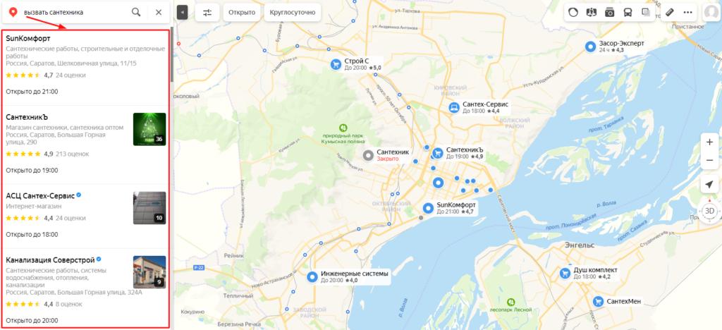 Ищем конкурентов на Яндекс.Картах