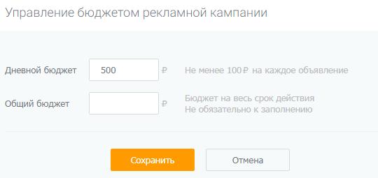 Как самому настроить рекламу ВКонтакте для сезонного товара [кейс PromoPult]
