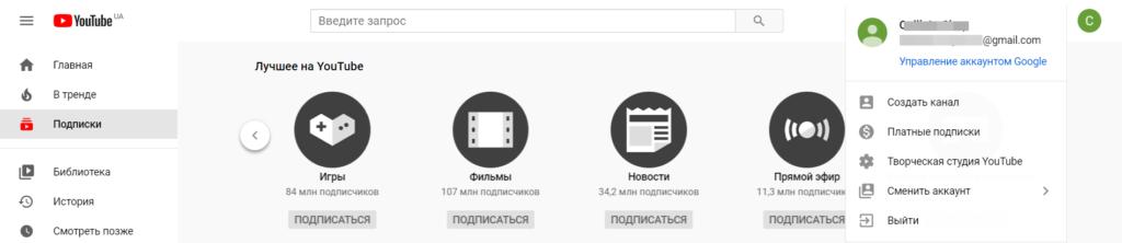 Видео с закрытым доступом и онлайн-трансляции: 7 сервисов для удаленщиков