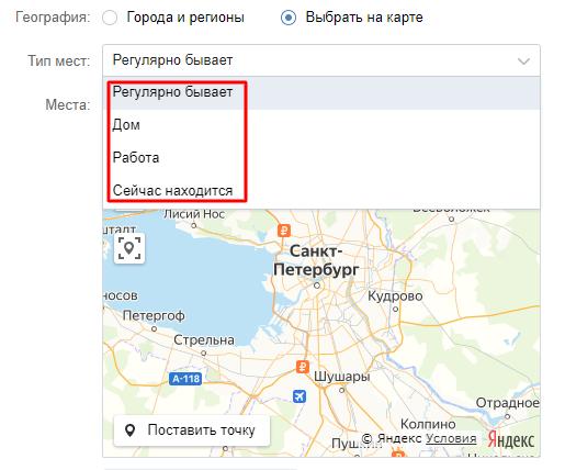 Каким бывает таргетинг во ВКонтакте [полный обзор, май 2020]