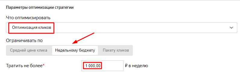 Отмена ДРФ: как расширять охват в Яндекс.Директе