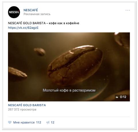 Пример кроссплатформенного видеопоста