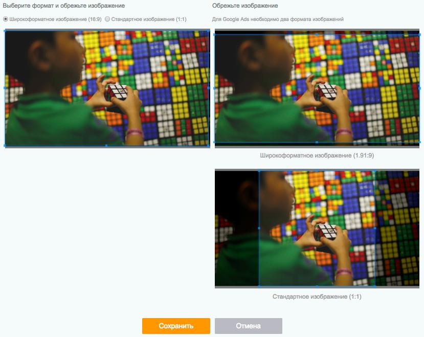 Как подбирать картинки для контекстной рекламы [инструкция PromoPult]