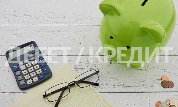 9 сервисов ведения бухгалтерии для ИП и малого бизнеса [обзор]