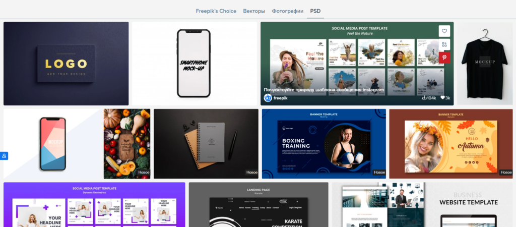 Где брать картинки для контекстной и таргетированной рекламы