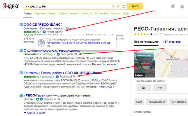 Знаки Яндекса: что это такое, кто их получает и зачем они нужны