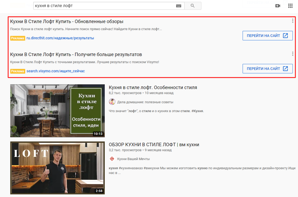 Рекламные форматы в YouTube [обзор на 2020 год]