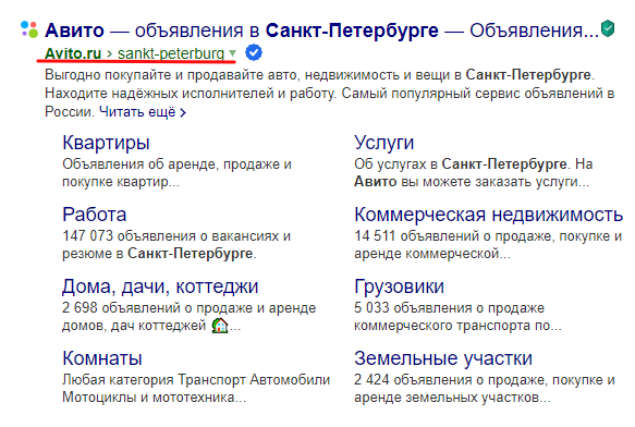 Как настроить сайт для продвижения по всей России [инструкция PromoPult]