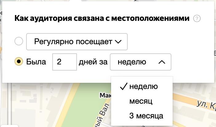 «Полигоны» Яндекс.Аудиторий: точный таргетинг на локальных клиентов