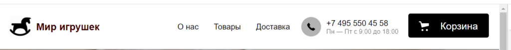Турбо-сайты в Яндекс.Директе: кому они пригодятся и как их создать