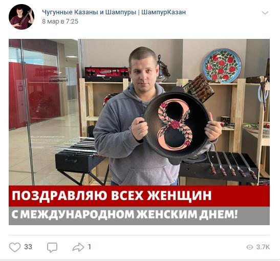 Как увеличить продажи интернет-магазина во ВКонтакте при помощи контента и личного бренда