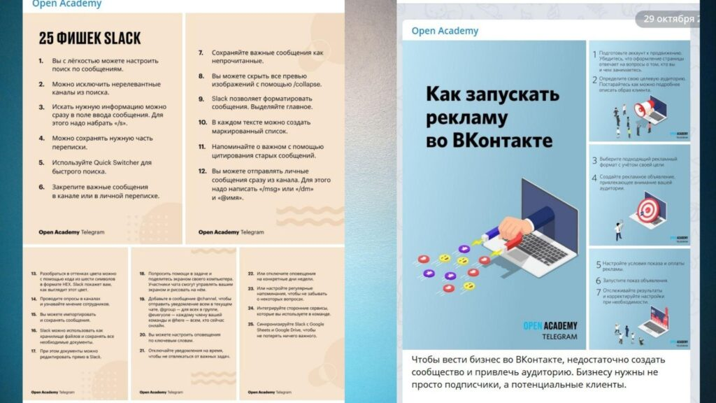Как использовать контент повторно с пользой для бизнеса: 34 рабочих способа