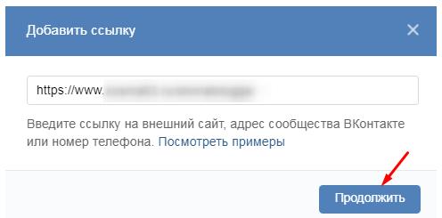 Как настроить таргетированную рекламу во ВКонтакте для частной клиники